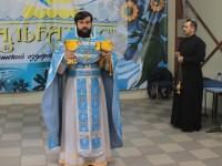 Литургия для беженцев с Украины