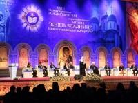 21 января состоялось торжественное открытие XXIII Международных Рождественских образовательных чтений «Князь Владимир. Цивилизационный выбор Руси»