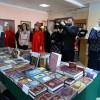 Дни Православной книги на Камчатке