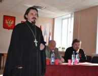 В пгт. Оссора  состоялась конференция «Князь Владимир. Цивилизационный выбор Руси»