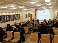 Конференция по итогам V Общецерковного съезда по социальному служению
