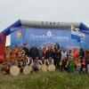 Молодёжный Форум «ВМЕСТЕ МЫ СИЛА». Карагинский район
