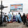 Духовно-просветительский проект «Путь Святителя Иннокентия». Часть III. Посещение пос. Усть-Камчатск, установка памятного креста