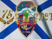 Представитель епархии принял участие в торжественном мероприятии по случаю 75-летия военно-морского госпиталя