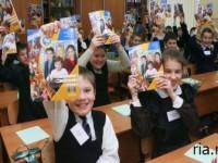 В Камчатском крае завершился выбор модулей курса Основы религиозных культур и светской этики. По предварительным данным, модуль Основы православной культуры выбрали 33% родителей (более 1100 семей)