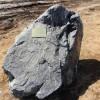 Архипастырский визит в Усть-Большерецкий район. Закладка камня в основание нового храма