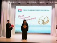 Архиепископ Артемий поздравил Камчатский институт развития образования с 60-летним юбилеем