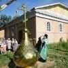 Храм в пос. Ключи увенчан куполом с крестом