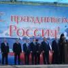 Архиепископ Артемий поздравил жителей края с днем России