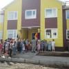 Открытие нового дома в п. Козыревск