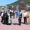 Архиепископ Петропавловский и Камчатский Артемий совершил освящение знамени камчатского Управления ФССП России