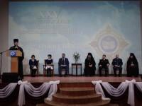 Открытие регионального этапа XXV Международных Рождественских Образовательных чтений