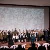 В концертном зале Духовно-Просветительского центра прошел концерт «За други своя»