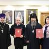 Подписано соглашение о совместной научно-педагогической и культурно-просветительской деятельности между Камчатским государственным техническим университетом  и Петропавловской и Камчатской Епархией