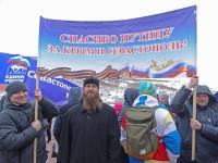 Протоиерей Владимир Богославский принял участие в фестивале, посвященном третьей годовщине воссоединения Крыма и Севастополя с Россией