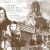 Новомученики камчатские. Арест мильковского священника Павла Ворошилова и его семьи