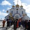 Дни славянской письменности и культуры на Камчатке. Крестный ход