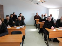 Экзаменационная сессия