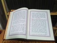 Мастер-класс «Церковно-славянский язык за 15 минут» в рамках акции «Библионочь» прошел в селе Мильково