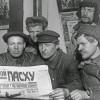 Антицерковная пропаганда на Камчатке в советский период