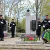 День памяти сотрудников ОМОН Камчатского УВД