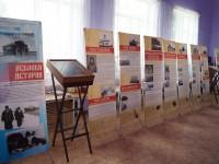 В поселках нашего края была продемонстрирована выставка «Осколки истории»