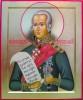 Приглашаем на богослужение, посвященное дню памяти св. прав. воина Феодора Ушакова