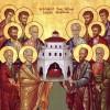 Прибытие ковчега с частицами мощей святых апостолов