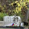 Митинг памяти, посвященный 75-ой годовщине трагической гибели подводной лодки Л-16, состоялся в Петропавловске-Камчатском