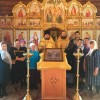 Престольный праздник в поселке Козыревск