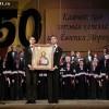 50-летний юбилей камчатской хоровой капеллы