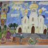 Краевой  конкурс детского рисунка «Крылья Ангела»