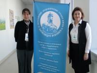 Сотрудники Петропавловской и Камчатской епархии приняли участие в I Евразийских академических чтениях
