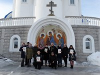 Татьянин день на территории Кафедрального собора