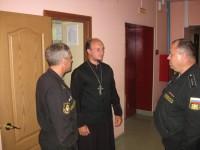 Служение военного священника