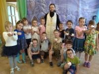 Праздник Крещения Господня в детском саду № 29