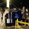 Праздник Крещения Господня в Усть-Камчатске