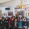 Школьники посетили храм ап. Андрея Первоззванного п.Рыбачий