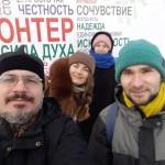 Епархиальные волонтерские организации приняли участие в открытии Года добровольца (волонтера) в России
