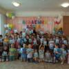 511 учеников стали Академиками Добра!
