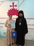 Православный медиафорум «Доброе слово»