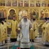 Богослужение в Неделю 4-ю по Пятидесятнице