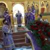 Праздник Воздвижения Креста Господня. Изнесение частицы Креста, на котором был распят Иисус Христос.