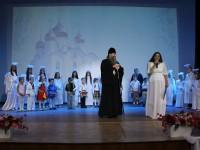 Праздничный концерт по случаю 5-летия епархиального Духовно-просветительского центра