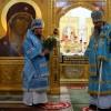 День рождения Архиепископа Артемия