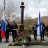Священнослужители Епархии приняли участие в торжественных мероприятиях, посвященных 278-ой годовщине со дня основания Петропавловска-Камчатского