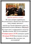 Мужской хор Троице-Сергиевой Лавры в Кафедральном Соборе