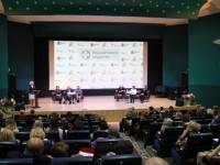 Форум «Инициативное общество»