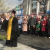 В Камчатском крае почтили память жертв политических репрессий