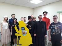 """Молодёжь и Церковь О """"Молодёжке"""" епархии"""